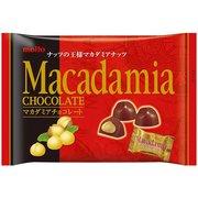 マカダミアチョコレート [13粒]