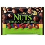 ナッツチョコレートコレクション [130g]
