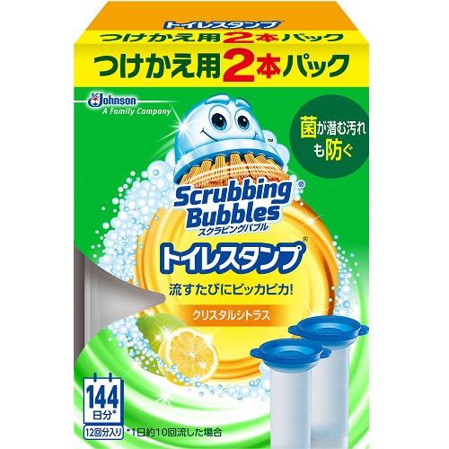 トイレスタンプクリーナー 替え 2P クリスタルシトラス [トイレ用洗剤]