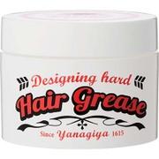 YANAGIYA ヘアグリース デザイニングハード 90g [整髪料]