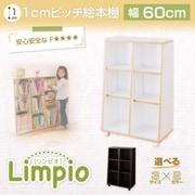 YS-46601 [キャスター付1cmピッチ絵本棚 Limpio(リンピオ) 60cm ホワイト×ナチュラル]