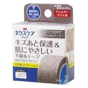ネクスケア キズあと保護&肌にやさしい不織布テープ 22mm