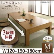 YS-64934 [3段階伸長式 天然木折れ脚エクステンションリビングテーブル PANOOR(パノール) Mサイズ(W120-180) ナチュラル]