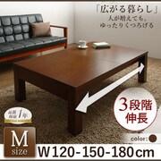 YS-64935 [3段階伸長式 天然木折れ脚エクステンションリビングテーブル PANOOR(パノール) Mサイズ(W120-180) ダークブラウン]