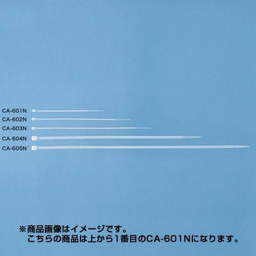 CA-601N [ケーブルタイ 120mm 50本入 ホワイト]