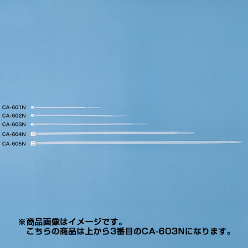 CA-603N [ケーブルタイ 203mm 20本入 ホワイト]