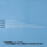 CA-605N [ケーブルタイ 368mm 10本入 ホワイト]