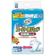 リフレ 男性用 スーパー尿パッド お徳用パック 56枚入 [介護用品]