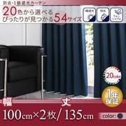 YS-14301 [防炎・1級遮光カーテン MINE(マイン) 幅100cm×2枚/135・150・178cm ミッドナイトブルー 幅100cm×2枚/丈135cm]