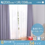 YS-15504 [防炎ミラーレースカーテン Mira(ミラ) 幅200cm×1枚/198・203・208cm ホワイト 幅200cm×1枚/丈198cm]