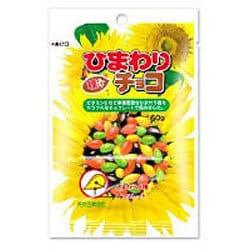 ヘテパシフィック ひまわり種入りチョコ 60g [菓子 1袋]