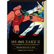 S2803577 [ガンダムステーショナリー5 メモA7 MS-06S]