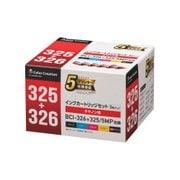 CC-C325326-5PK [キャノン BCI-326+325 5MP互換 使い切りタイプ 5色セット]