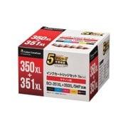 CC-C350351XL5PK [キャノン BCI-351XL+350XL 5MP互換 使い切りタイプ 5色セット]