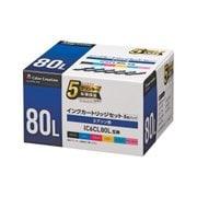 CC-EIC80L-6PK [エプソン IC6CL80L互換 使い切りタイプ 6色セット]