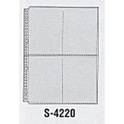 S-4220 [4ポケットリーフ]