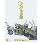 CL-026 [2016年カレンダー 艦隊これくしょん -艦これ-]