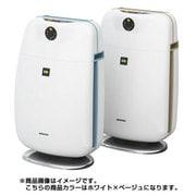 FC-F ホワイト×ベージュ [空気消臭除菌装置 MaSSC マスククリーン 約20畳用]