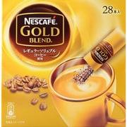 ゴールドブレンド スティックコーヒー 28P [インスタントコーヒー]