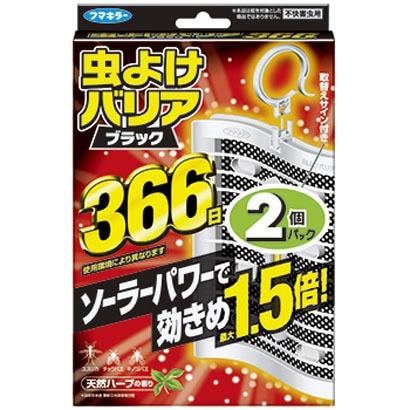 虫よけバリアBK 366日 2P