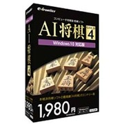 AI将棋 GOLD 4 [Windows]