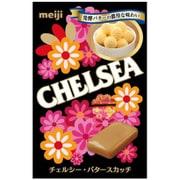 明治 チェルシーバタースカッチ 10粒 [菓子1袋]