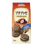 ロッテ プチブッセ プラリネショコラ 8個 [菓子1袋]