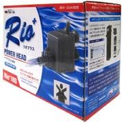 Rio+ 180 [リオプラス パワーヘッド180 アクアリウム用ポンプ 60Hz(西日本地域対応)]
