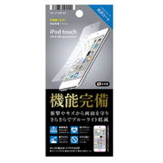 PG-IT6MF06 [iPod touch 6th/5th 液晶保護フィルム 機能完備 光沢]