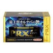 01251 [プロックス・ファイナル 車用 固形ワックス 150g]