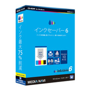 InkSaver 6 2ライセンスパック [Windows]