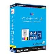 InkSaver 6 10ライセンスパック [Windows]