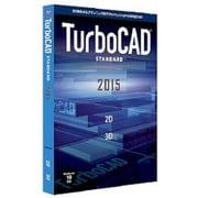 TurboCAD v2015 Standard 日本語版 [Windows]