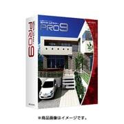 3DマイホームデザイナーPRO9 ツインパック [Windows]