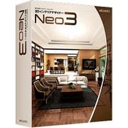 3Dインテリアデザイナー Neo 3 [Windows]