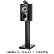 805D3/B [2ウェイ バスレフ型 スピーカー 1本売り スタンド別売 ピアノ ブラック]