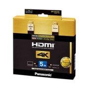 RP-CHKX50 [HDMIケーブル 5.0m]