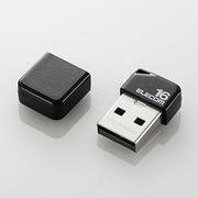 MF-SU2B16GBK [USBメモリ USB2.0 小型 キャップ付 16GB ブラック]