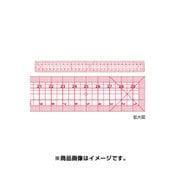 014-0129 [洋裁方眼定規 50cm型]