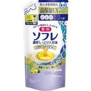 薬用ソフレ 濃厚しっとり入浴液 [つめかえ用 ホワイトフローラルの香り 医薬部外品 400mL]