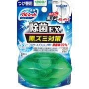 液体ブルーレットおくだけ除菌EX [芳香剤 パワースプラッシュの香り つけ替用 70mL]