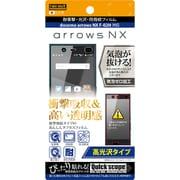 RT-ARH2F/DA [arrows NX F-02H用 耐衝撃・光沢・防指紋フィルム 高光沢タイプ]