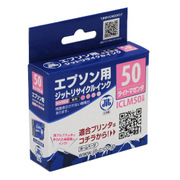 JIT-KE50LMZ [リサイクルインクカートリッジ エプソン用 ライトマゼンダ]