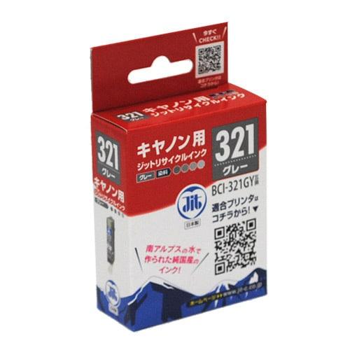 JIT-KC321G [リサイクルインクカートリッジ キャノン用 グレー]