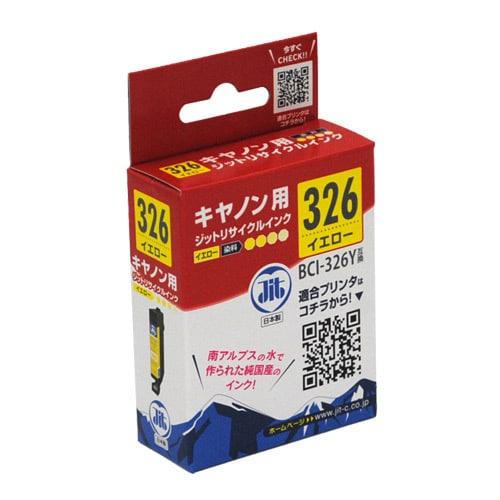 JIT-KC326Y [リサイクルインクカートリッジ キャノン用 イエロー]
