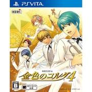 金色のコルダ4 [PS Vitaソフト]