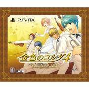 金色のコルダ4 プラチナBOX [PS Vitaソフト]