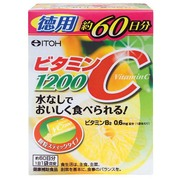 サプリメント ビタミンC1200 2g×60袋