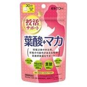 サプリメント 葉酸+マカ 12g 60粒