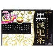 黒減肥茶 8g×33袋